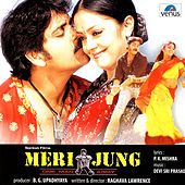 Meri Jung (Original Motion Picture Soundtrack) by Various Artists