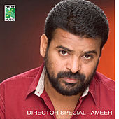 Director Special - Ameer by Various Artists