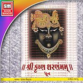 Shree Krishna Sharanam Mamah (Dhoon) by Hemant Chauhan