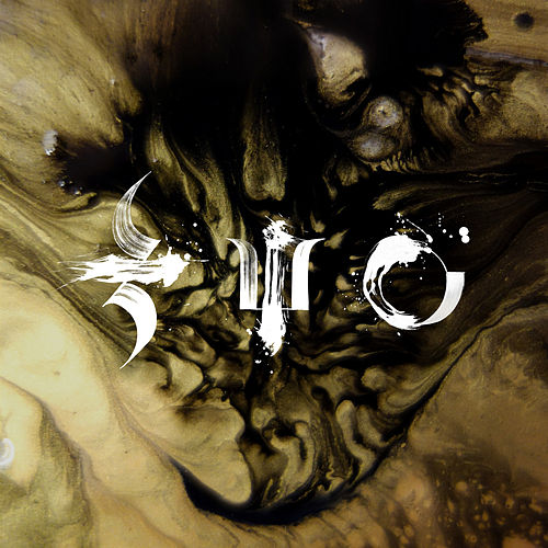 Piece of the Indestructible - EP by The Glitch Mob
