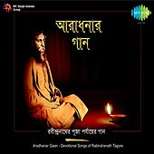 Aradhanar Gaan by Various Artists
