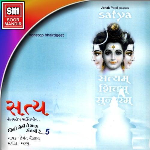 Satya (Unchi Medi Te Mara Santni Re, Pt. 5) by Hemant Chauhan