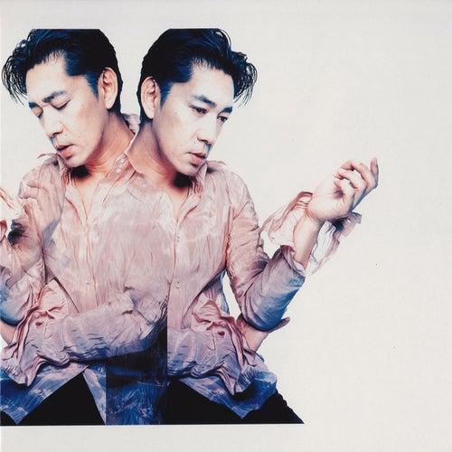 Smoochy by Ryuichi Sakamoto