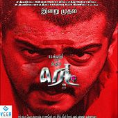 Red (Original Motion Picture Soundtrack) by Various Artists