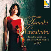 Tamaki Kawakubo by Various Artists