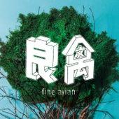 Fine Avian by Random