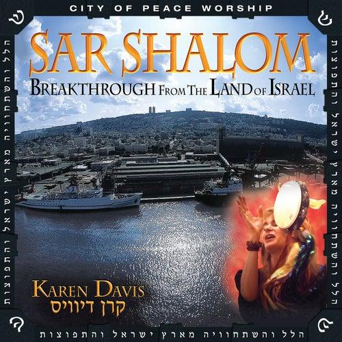 Sar Shalom by Karen Davis