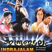 Indrajalam (Original Motion Picture Soundtrack) by Various Artists
