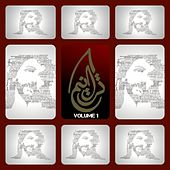Taraneem, Vol. 1 (Arabic Hymns) by Various Artists