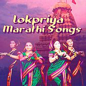 Lokpriya Marathi Songs by Bela Shende