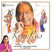 Kunj Ras by Anuradha Paudwal