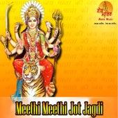 Meethi Meethi Jot Jagdi by Pandit Shivkumar Sharma