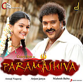 Paramashiva (Original Motion Picture Soundtrack) by Various Artists