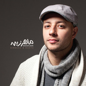 Singles & Duets by Maher Zain