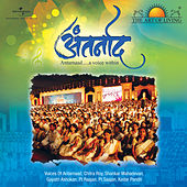 Antarnaad - The Art Of Living by Various Artists