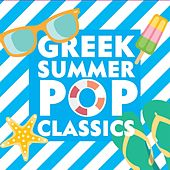 Greek Summer Pop Classics by Various Artists