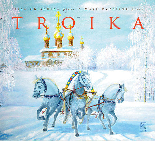 Troika by Irina Shishkina