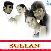 Sullan (Original Motion Picture Soundtrack) by Various Artists