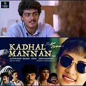 Kaadhal Mannan (Original Motion Picture Soundtrack) by Various Artists
