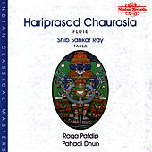 Raga Patdip/Pahadi Dhun by Pandit Hariprasad Chaurasia