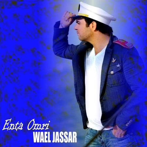Enta Omri by Wael Jassar