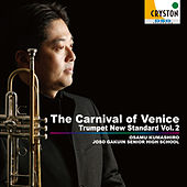 The Carnival of Venice by Joso Gakuin Senior High School Symphonic Band