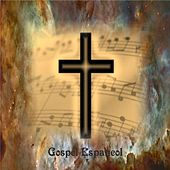 Gospel Espaneol by Various Artists