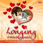 Longing - A Valentine Special by Various Artists