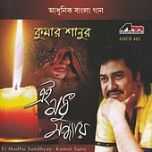 Ei Madhu Sandhyay by Kumar Sanu