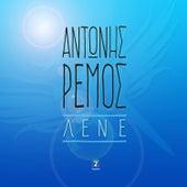 Lene [Λένε] by Antonis Remos (Αντώνης Ρέμος)