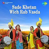 Sade Khetan Wich Rab Vasda by Various Artists