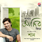 Abaar Ashibo Phire by Shaan