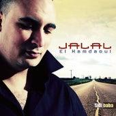 Sidi Baba by Jalal El Hamdaoui