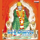 Om Sri Sairam by Various Artists