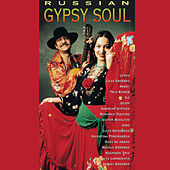 Russian Gypsy Soul by Various Artists