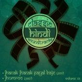 Classic Hindi Soundtracks, Jhanak Jhanak Payal Baje (1955), Jhumroo (1960), Volume 42 by Various Artists