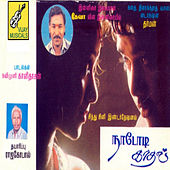 Naadodi Kaathal (Original Motion Picture Soundtrack) by Various Artists