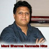 Mani Sharma Kannada Hits by Various Artists