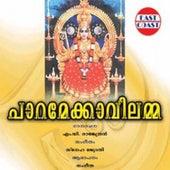 Paramekavilamma by Sangeetha