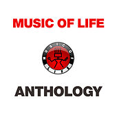 Music of Life Anthology by Various Artists