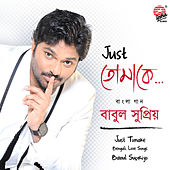 Just Tomake by Babul Supriyo