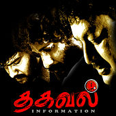Thagaval (Original Motion Picture Soundtrack) by Various Artists