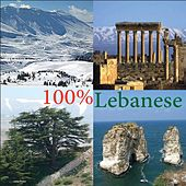 100% Lebanese by Various Artists