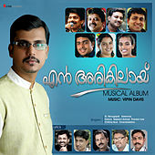 En Arikilayi by Various Artists