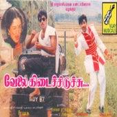 Velai Kedaichiduchu (Original Motion Picture Soundtrack) by Chitra
