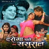 Daroga Chale Sasural (Original Motion Picture Soundtrack) by Various Artists