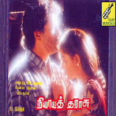 Nayatharasu (Original Motion Picture Soundtrack) by Various Artists
