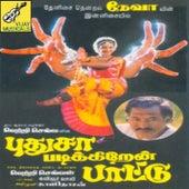 Pudhusa Padikeren Paatu (Original Motion Picture Soundtrack) by Various Artists