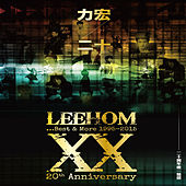 Leehom XX...Best & More by Various Artists