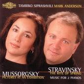 Mussorgsky: Pictures At An Exhibition; Stravinsky: Le Sacre Du Printemps,